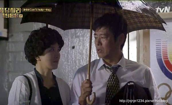 REPLY 1988 EP 4-3