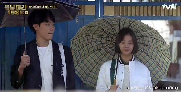 REPLY 1988 EP 4-7