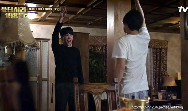 REPLY 1988 EP 4-5