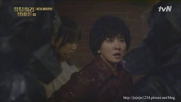 Reply 1988 EP5 -3
