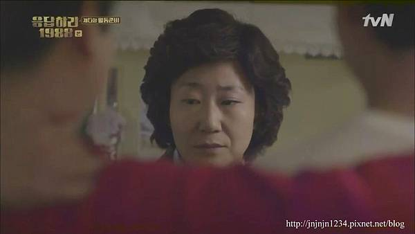 Reply 1988 EP5 -4