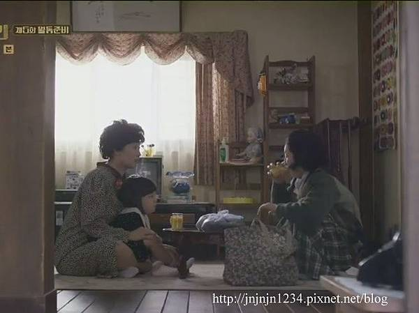 Reply 1988 EP5 -2