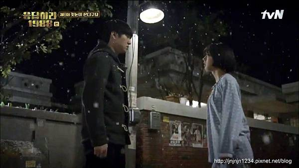Reply 1988 EP6 001