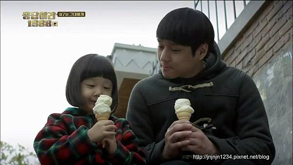 Reply 1988 EP7 005