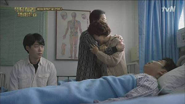 Reply 1988 EP8 001