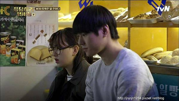 Reply 1988 EP8 004