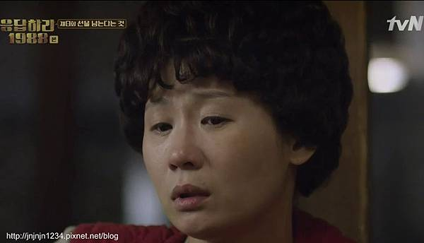 Reply 1988 EP9 3