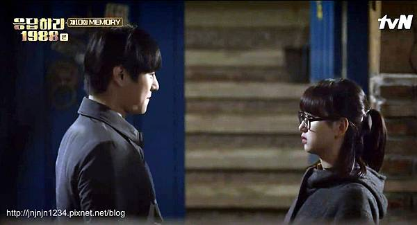 Reply 1988 EP 10-3
