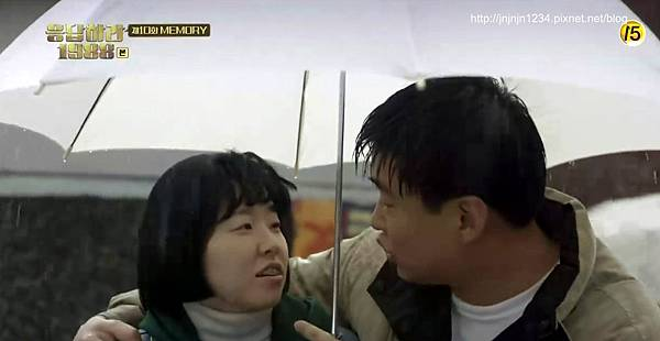 Reply 1988 EP 10-6