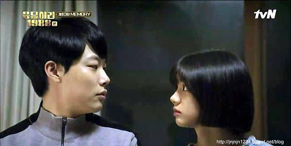 Reply 1988 EP 10-1