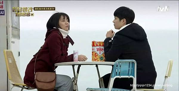 Reply 1988 EP 10-7
