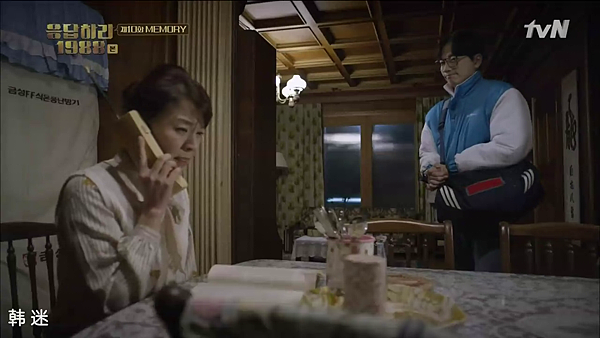 Reply 1988 EP 10-5