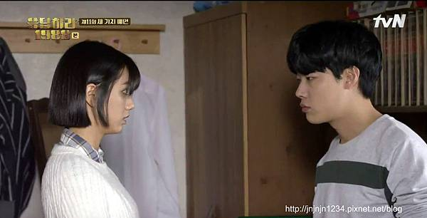 Reply 1988 EP 11-4