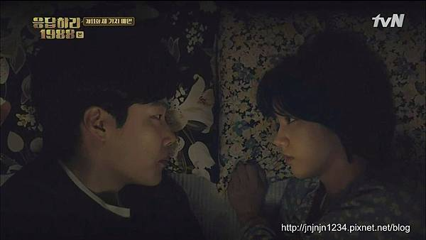 Reply 1988 EP 11-1
