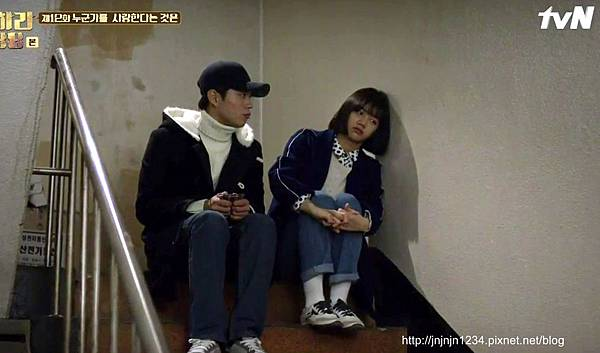 REPLY 1988 EP12-3