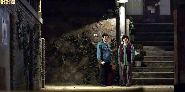 Reply 1988 EP14-5