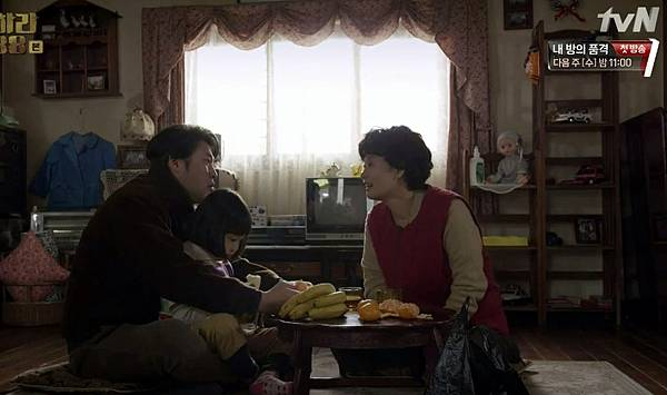 Reply 1988 EP14-1