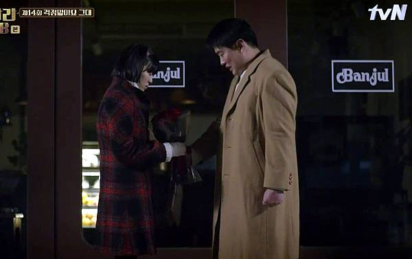 Reply 1988 EP14-4
