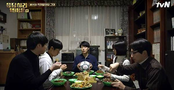 Reply 1988 EP14-3