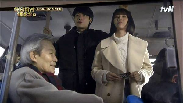 Reply 1988 EP15-4