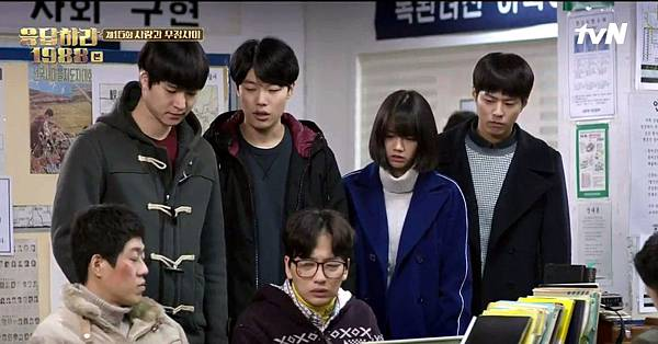 Reply 1988 EP15-7