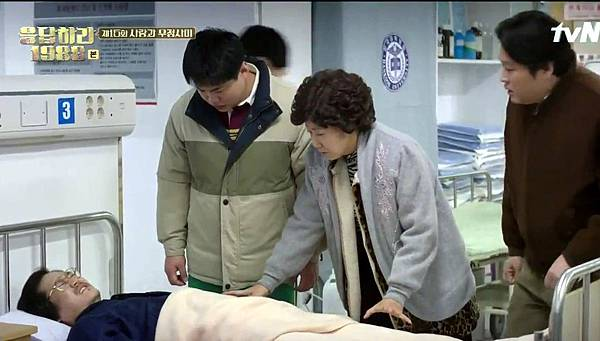 Reply 1988 EP15-2