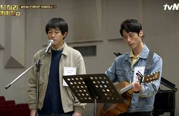 Reply 1988 EP16-4