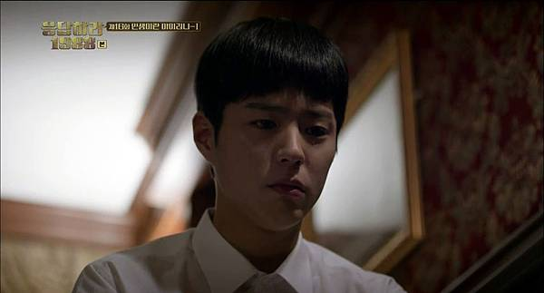 Reply 1988 EP16-3