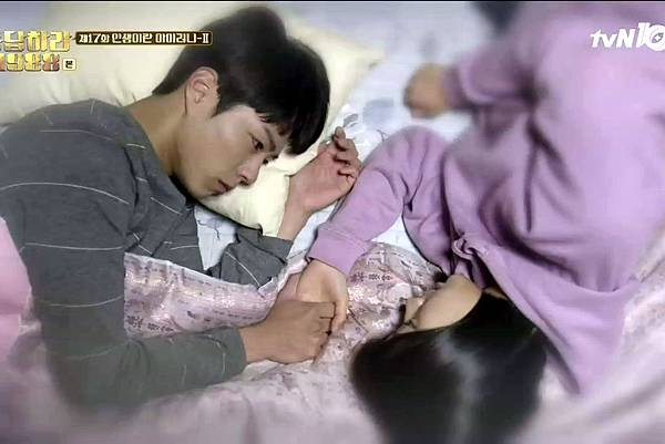 Reply 1988 EP17-1