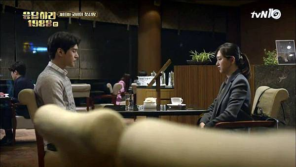 Reply 1988 EP18-4