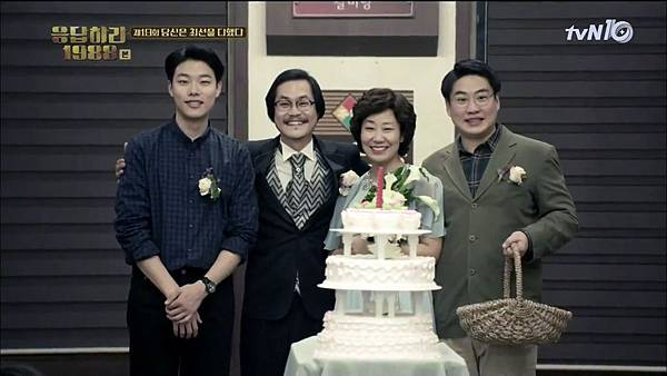 Reply 1988 EP19-3