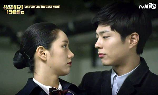 Reply 1988 EP 20-2
