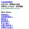 groupon-TW-AD.png