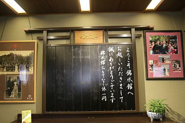 IMG_2721.JPG