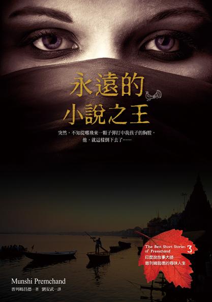 story5-72DPI小