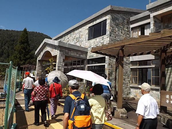 太平山莊服務站
