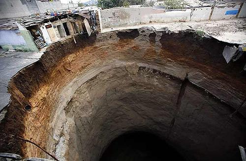 2007危地馬拉天坑