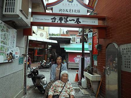 台南安平老街