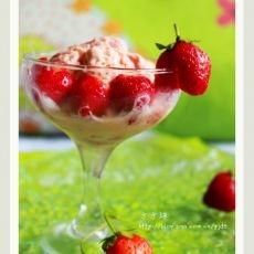 草莓冰淇淋2