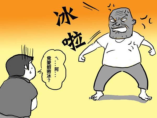 臆怖亂入01-01.jpg