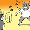 臆怖亂入01-03.jpg