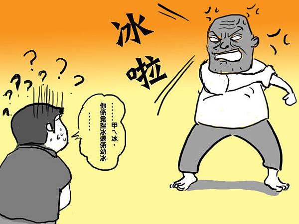 臆怖亂入01-04.jpg