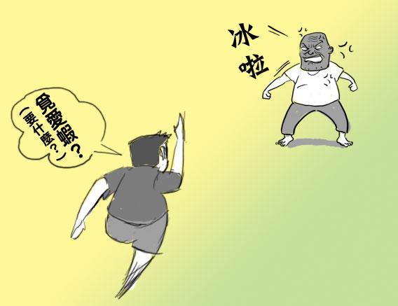 臆怖亂入01-02.jpg