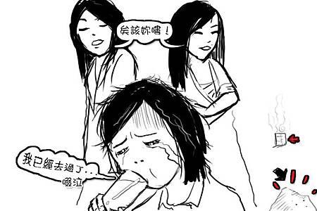 順暢奶粉07.jpg