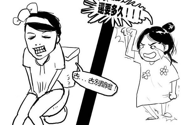 順暢奶粉01.jpg
