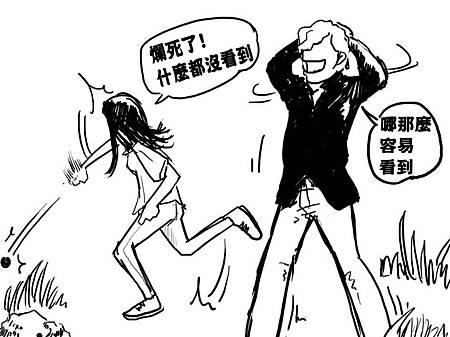 民雄遊記3.jpg