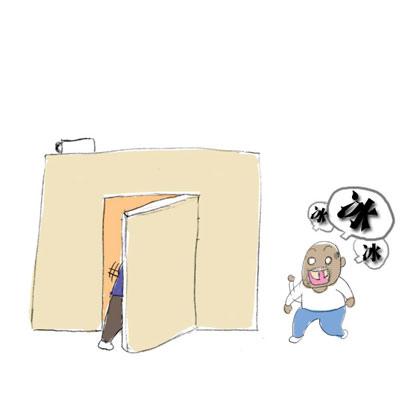 冰箱路02.jpg