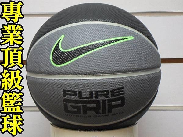 BB0508-003 PURE GRIP 頂級專業室外專用球.jpg