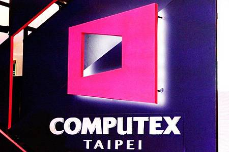 Computex 2016開跑 電競、VR、新創成焦點