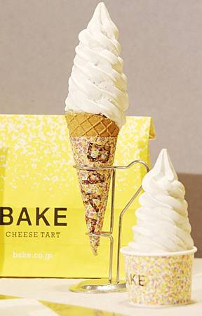 極上牛乳霜淇淋